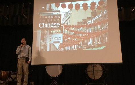 Woodbridge High School's Chinese Honors Society raises interest of the Chinese culture at WMS with an assembly on 12/14/2018