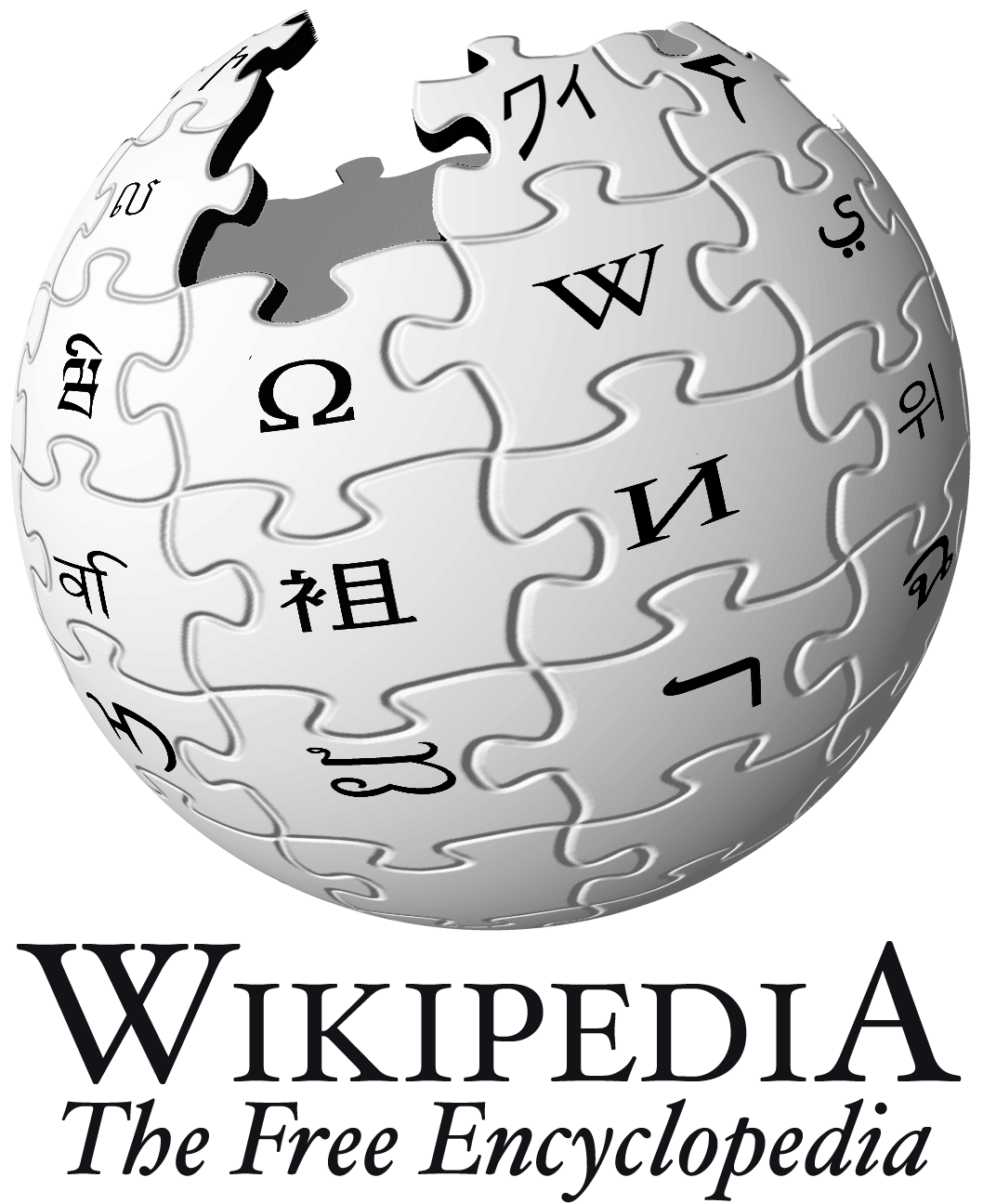 Photo via https://en.m.wikipedia.org/wiki/File:Wikipedia-logo-en-big.png Under the Creative Commons License